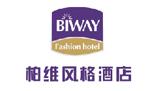 战略合作伙伴-柏维风格酒店