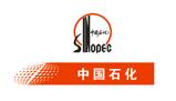 战略合作伙伴-中国石化