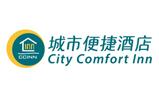 战略合作伙伴-城市便捷酒店