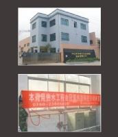 中山市好迪尔搪瓷内胆高温热水除油去污65℃