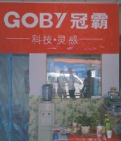 渭南专卖店